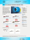Интернет-магазин пневматического оружия